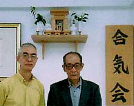 Mr. Somemiya was amazed to see HQ Hartamas dojo having a Shinto alter that is to prevent all unlucky encounters.