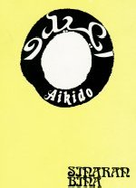 An origin brush stroked circle by Zen priest Tansetu, the late Father of Jun Yamada Shihan was modified with Arabic as an Aikido book cover. Brush stroked circle use to be called Enso amongst priesthood in Japan.