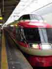 Red Arrow , the express train leaving from Ikebukuro Station to Seibu Chichibu.