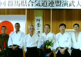 with Arai Shihan