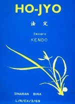 Brush stroked orchid, the Shihan's favorite one was chosen as a Kendo book cover.