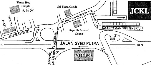 Japan Club's Aikido Dojo is about a 7-minute walk from Mid Valley Station.(No.2, Jalan 1/86, Off Jalan Seputeh).