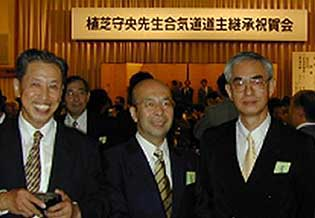 The grand hall of Keio Plaza, an international five star hotel in Tokyo, packed with 2000 invited Aikidokas and VIPs from all over the world to celebrate Doshu Moriteru's inauguration. (From left Y.Watanabe, K.Miyamori Senseis and Malaysia's Resident Shihan, Shihan J. Yamada.