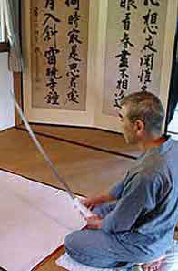 Seijiro Sensei explaines the way to hold the katana during observation.